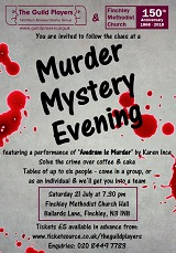 Next Production